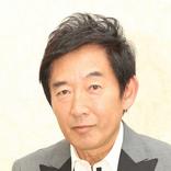 石田純一 根拠乏しい宣言2週間延長に疑問符「先に2週間って言っちゃっていいのか」