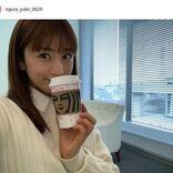 小倉優子、久々のスタバSHOT&さらさらヘアに反響「素敵な笑顔」「綺麗な髪の毛」