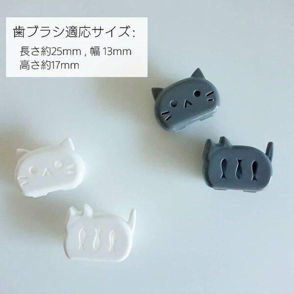 猫の形でモノトーンカラー
