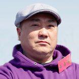 山本圭壱、事務所に届いた謎の配達物に恐怖 「何がしたいのコレ」