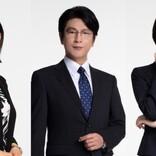 阿部寛主演『ドラゴン桜』、及川光博&早霧せいな&江口のりこ出演決定