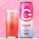 果汁17%配合エナドリ『ZONe Utopia Ver.1.0.0』が常識を超えるおいしさだった!