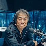 坂本龍一の指名で大友良英が代役、J-WAVE『RADIO SAKAMOTO』