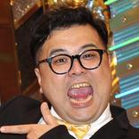 """『ダウンタウンDX』とろサ・久保田の""""奇行""""にドン引き「物を大切にして」"""