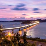 【心にあかりを灯す日本の夜景】中国エリアの夜景5選