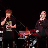 清水翔太、THE RAMPAGE、Reolら出演【LIVE YEAH!!!vol.3】開催 LIVE YEAH!!!ならではのエンタメ精神に溢れたオンラインライブ