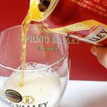 お酒大好き女子、キリンの「本気のクラフトビール」を満喫する
