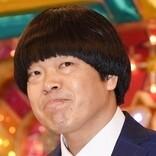 蛍原徹、おかっぱになった理由「鈴木京香さんとか唐沢寿明さんが…」