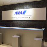 ANA、上級会員同行者のラウンジ利用を同一便に制限 5月3日からスタアラ各社で一斉変更