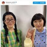 """たんぽぽ川村、""""詐欺メイク""""姿 「外歩けますか?」 問いかけにファン「綺麗」「いける」"""