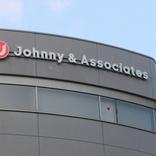 ジャニーズ事務所、KAT-TUNなど21日までの主催公演中止を発表 緊急事態宣言再延期を受け