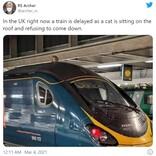 ロンドン市内の駅で電車を運休させた犯人とは? 「マンチェスターに用事があったんだよ」「当然乗車券持ってるんだよね」