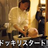 TikTokで大人気! 姉妹愛あふれる双子チャンネル『あやせとあやさ』週刊チャンネルウォッチ3/6号