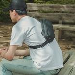 収納力・撥水性を兼ね備えたコンパクトなスリングバッグが誕生