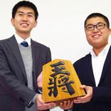 プロ棋士2人誕生 井田明宏&高田明浩が四段昇段 藤井2冠と同学年の高田「雲の上の存在」
