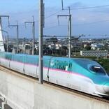 北海道・東北新幹線、東京~新函館北斗駅間の直通再開 3月13日から