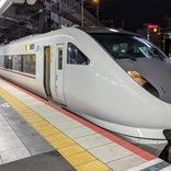 JR西日本、「こうのとり」のチケットレス特急券で早特設定 大阪~城崎温泉駅間など500円