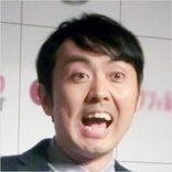 アンガ田中が「攻撃的になった」「性格も悪い」と悪評のワケ