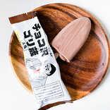 【セブン-イレブン新商品ルポ】チョコがゴリゴリ!?赤城乳業「赤城 チョコ沢ゴリ蔵」