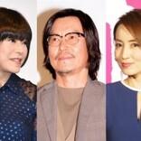 矢田亜希子、デビュー作から26年 豊川悦司と北川悦吏子は「当時と変わらず優しい」と3ショット公開