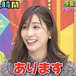 """大島麻衣が""""女性タレントとの付き合い方""""を伝授!"""