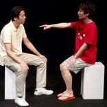 野村有志・オパンポン創造社が2年ぶり本公演! 「苛酷な昨今だからこそ上演したい」