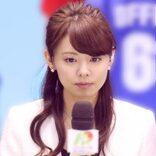 """フジ宮澤智はミルクを顔面に滴らせ…""""元タレント""""女子アナの「至宝」事情"""