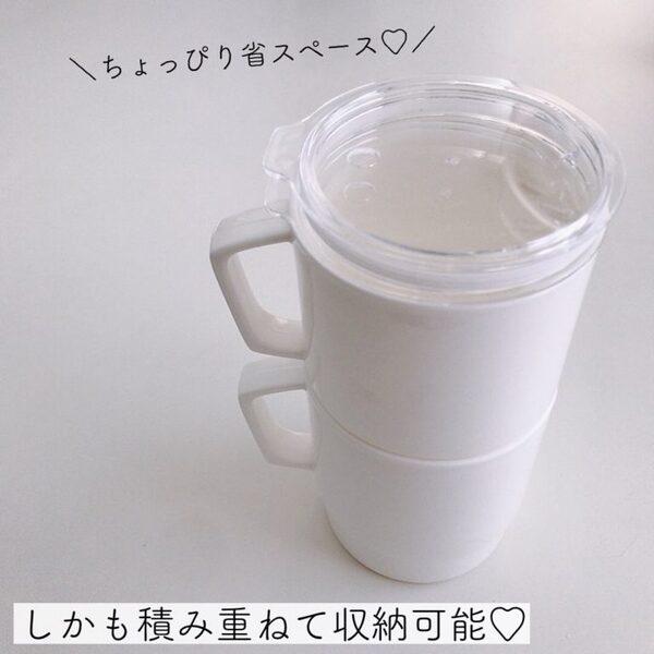 プラスチック食器4