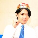 """野田クリスタル R-1女王のゆりやんを祝福「また二冠が誕生しました」あの大御所への""""謝罪""""も"""
