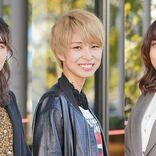 鈴木伸之「男からみてもかっこいい」と目を潤ませる『ボンビーガール』恋愛企画第2弾スタート