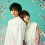 中島健人、原作読んで「大号泣した」 『桜のような僕の恋人』映画化で主演 共演に松本穂香