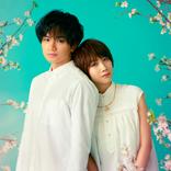 Sexy Zone中島健人主演×松本穂香共演 Netflix映画『桜のような僕の恋人』配信が決定