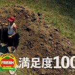1980年代、農業で成功することを夢見てアメリカに移住してきた韓国人一家を描く!映画『ミナリ』