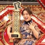 R―1グランプリ 視聴率関東6.6%、関西10.6% ゆりやんが涙の優勝