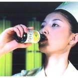 橋本マナミ16歳当時の秘蔵カット解禁 キレートレモン20周年記念