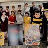 新アニメ「悪魔くん」始動 「ゲゲゲの鬼太郎」新作映画化決定