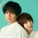 中島健人、Netflix映画『桜のような僕の恋人』主演「もっとも泣いた脚本」