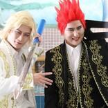 KOUGU維新『DK風呂場』に登場「いざ参らんさせてもらいました!!」
