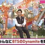 香取慎吾「いい曲だよね」 撮影現場でBTS「Dynamite」を流した理由とは
