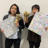 """NMB48渋谷凪咲は「ただの芸人です!」見取り図盛山の""""暴露""""に注目集まる"""