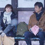 """「監察医 朝顔」""""里子""""石田ひかりの遺骨が見つかる 「おかえり。待っていたよ」と視聴者涙"""