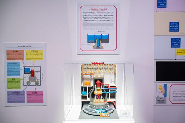 福島第一原発の原子炉模型