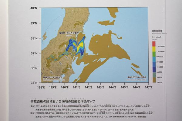 海洋汚染のシミュレーションマップ