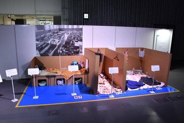 避難所生活の展示