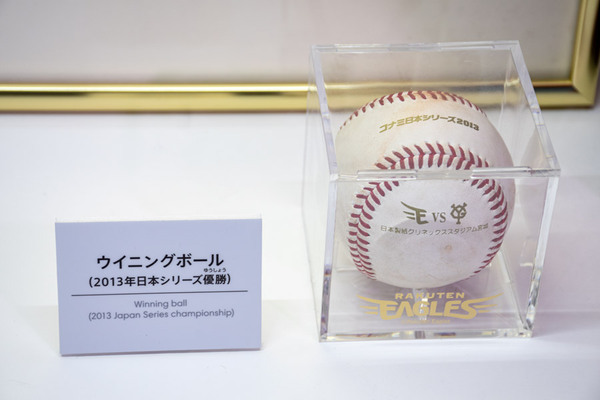 日本シリーズのウイニングボール