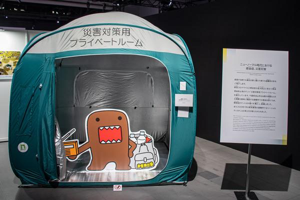 飛沫感染防止テント
