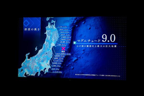 東日本大震災のデータ