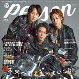 KAT-TUN、グループが継続できた理由を飾らない言葉で語る