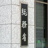 菅首相の周辺人脈に多い「愛光学園」OBたち。谷脇氏の検証委員会も後輩が担当
