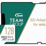 【きょうのセール情報】1,000円台の128GB・SD変換つきMicroSDカードや2,000円台のフルHDウェブカメラなど
